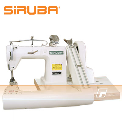 SIRUBA Feed-off-the-arm chainstitch machine - sewing machine - head only