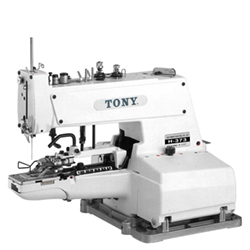 Button sewing machine - complete sewing machine