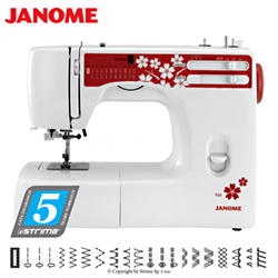 Multifunctional sewing machine - JANOME 920 - 90th anniversary edition